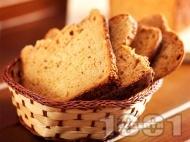 Рецепта Шведски ръжен пълнозърнест хляб с меласа, моркови и прясно мляко (със суха мая)